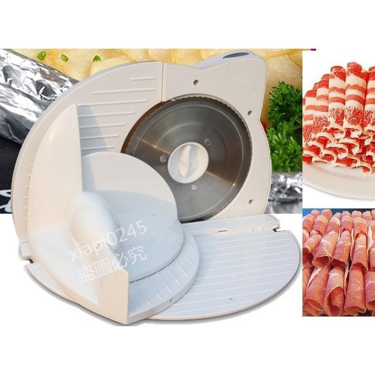 現貨工廠批發 家用切片機 切肉機 切菜機 切肉片機 切凍肉機 切羊肉機
