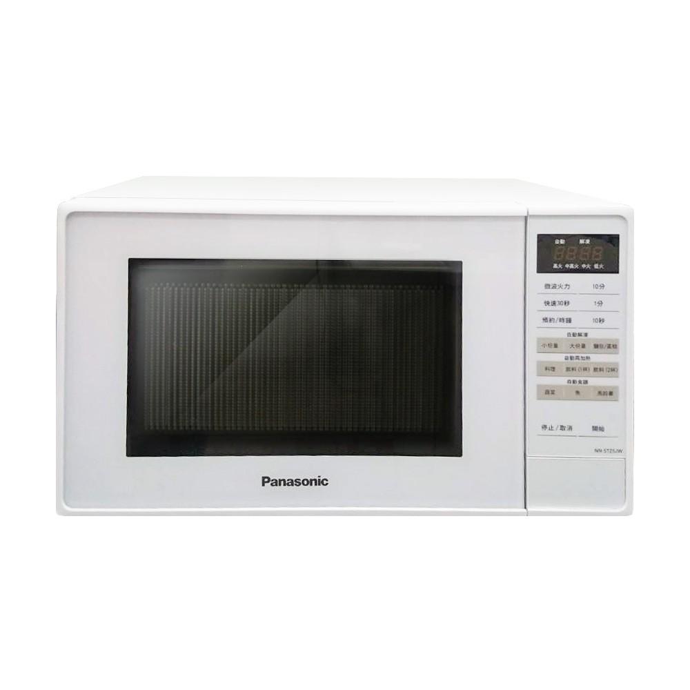 現貨【國際牌Panasonic】20L微電腦微波爐 NN-ST25JW