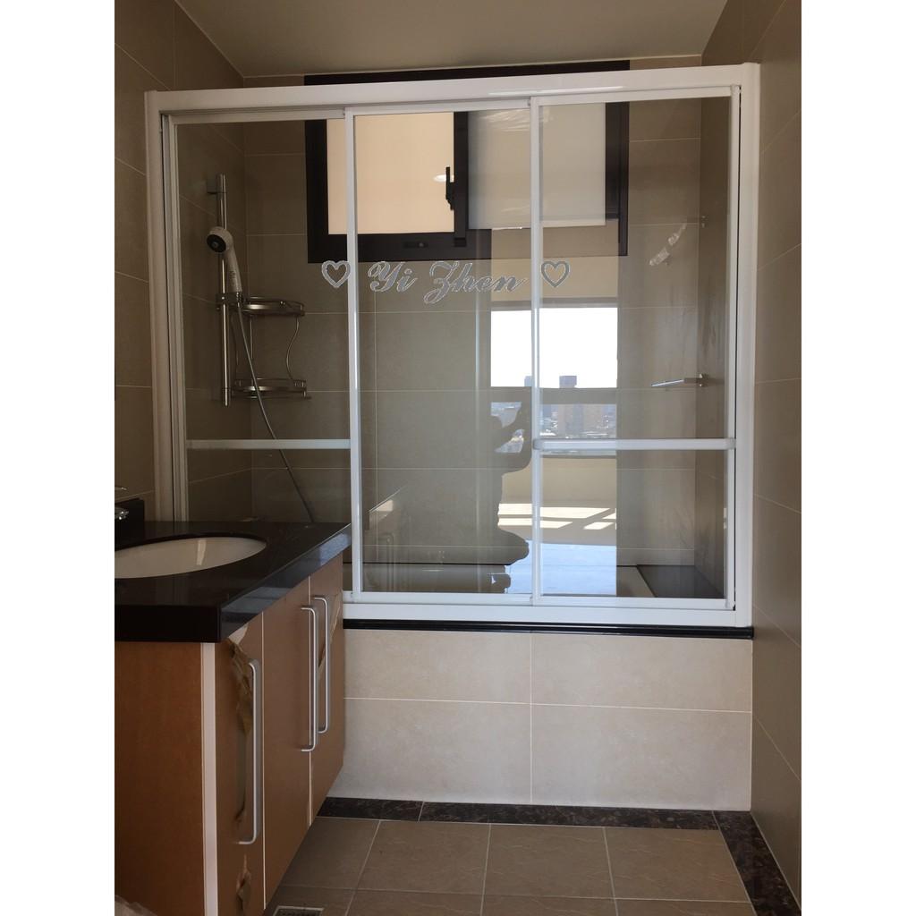 《NO.1》一字型白框三片式淋浴門 浴缸上用 擺設樣品拆下 特價優惠  缸上型 乾濕分離 淋浴拉門 實體店面