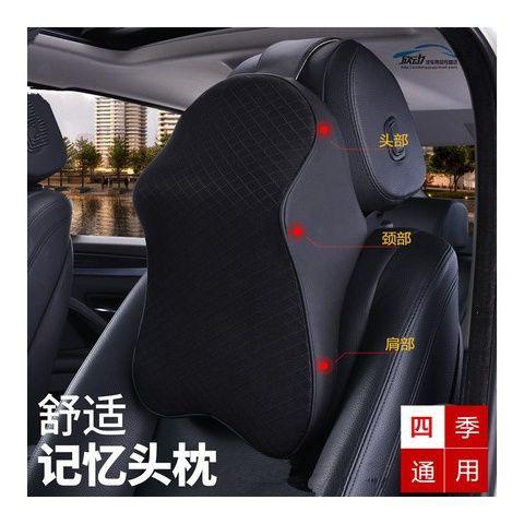 汽車頭枕靠枕靠墊護頸枕乳膠枕頸椎座椅車用枕頭脖子車內車載用品 乳膠坐墊 靠墊 耐磨 有彈性