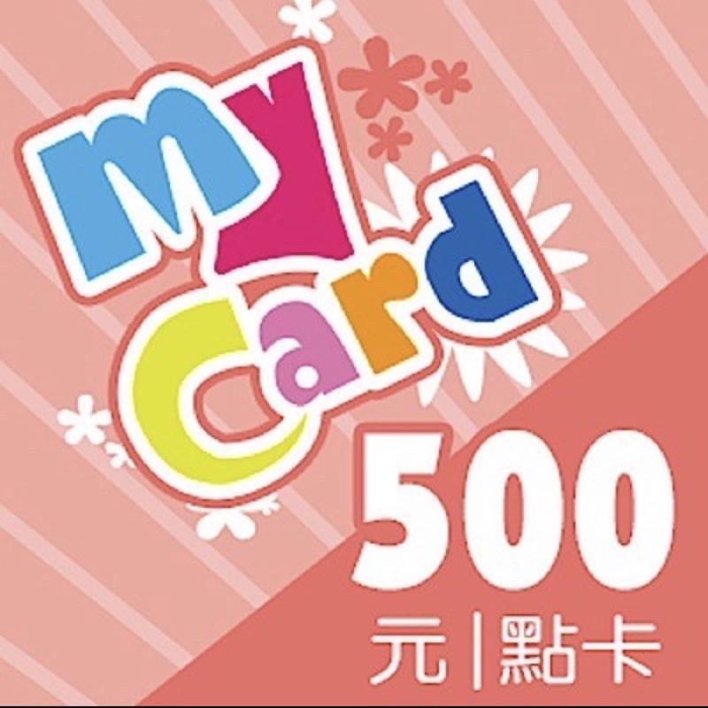 售mycard遊戲點數9折起