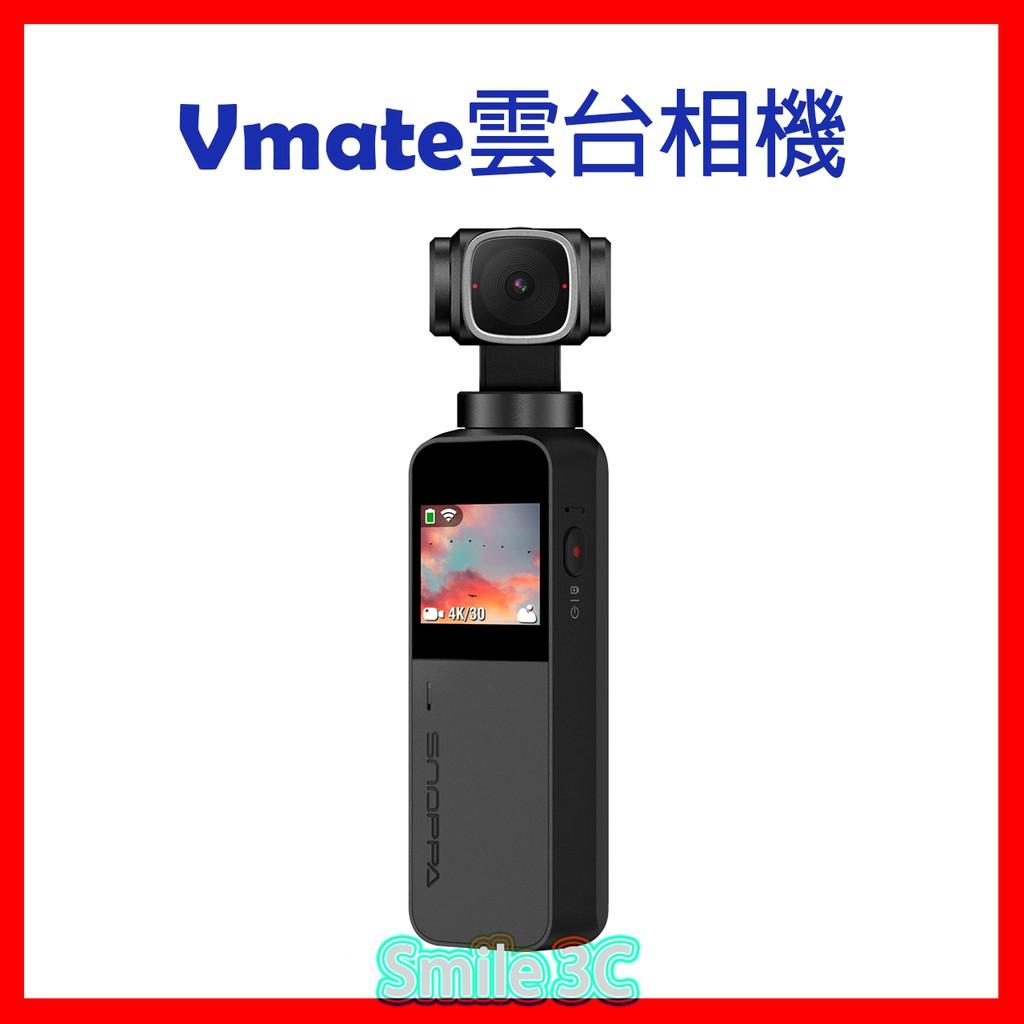 【台灣保固送保護貼】Snoppa Vmate雲台相機S191 手持口袋雲台穩定器 VLOG 平衡器 三軸穩定器