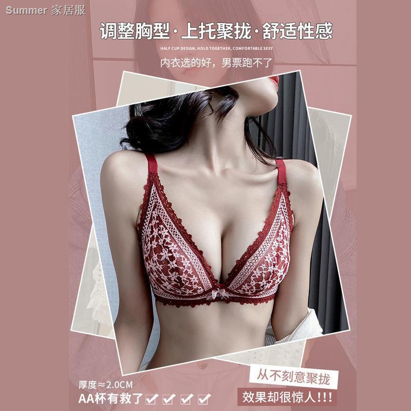 紅色內衣套裝幸運紅色本命年內衣女小胸聚攏無鋼圈文胸罩一套裝上托收副乳神器