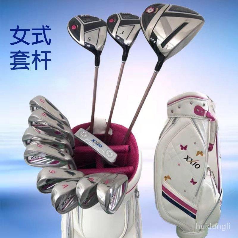 XX10 MP1100高爾夫球桿 女士套桿全套易打 遠距離 2020新款