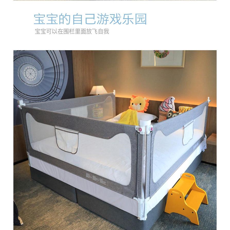 免運 全網最低價 pakey 護欄 圍欄 床圍 兒童床 邊 寶寶 防摔 防護欄 床擋板 兒童 通用 垂直 升降