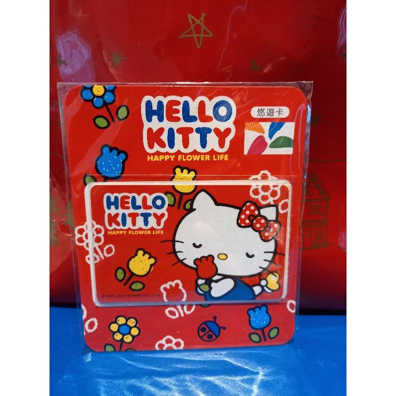 Hello Kitty悠遊卡-KITTY花園