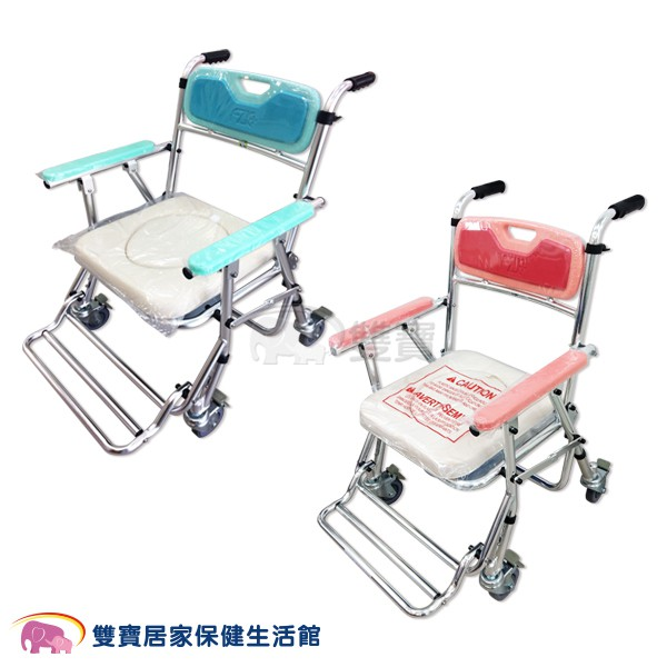 富士康摺疊馬桶椅 FZK4542 便器椅 洗澡椅-附輪可收合-綠