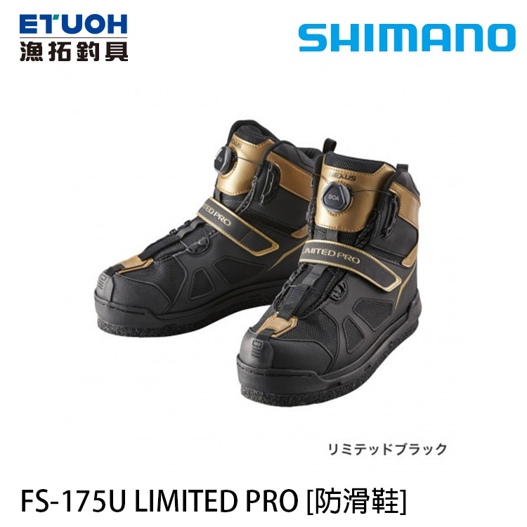 SHIMANO FS-175U LIMITED PRO [漁拓釣具] [防滑鞋]