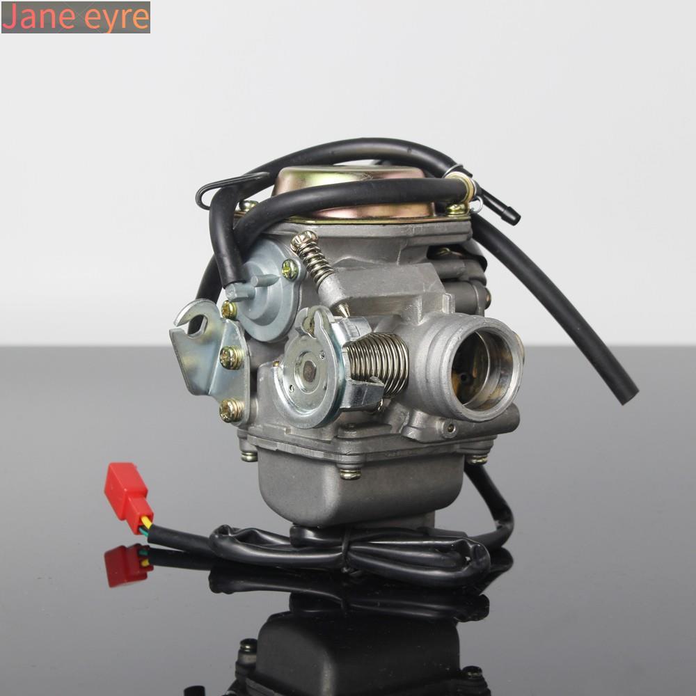 【滿額免運】【熱銷】GY6 125CC 化油器光陽三陽悍將三冠王阿帝拉迪爵高手豪邁奔騰GT GR G