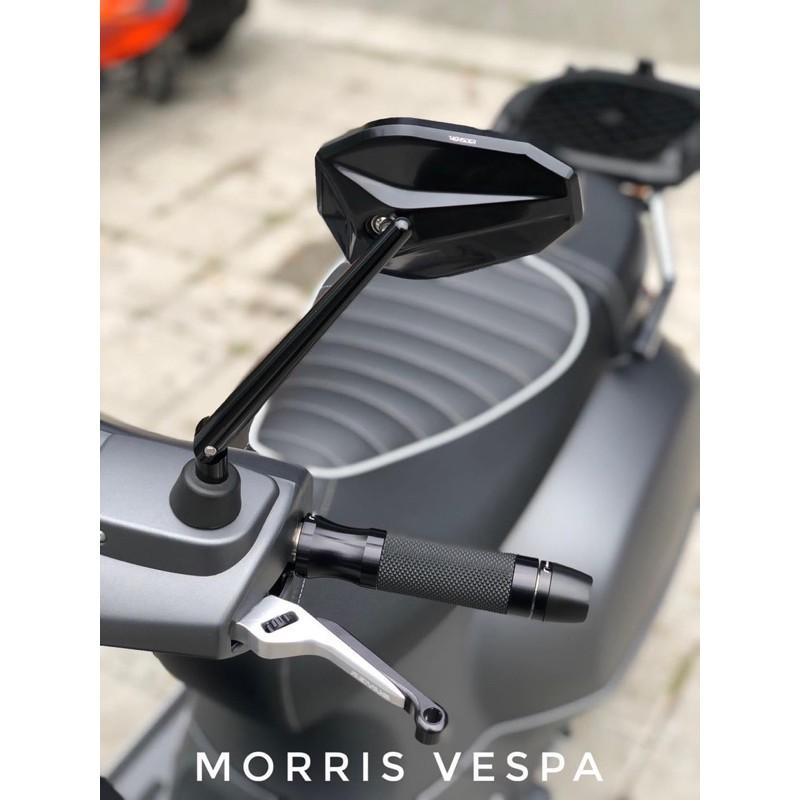 [ Morris Vespa ] Rizoma 鋁合金 握把 手尼 握把套