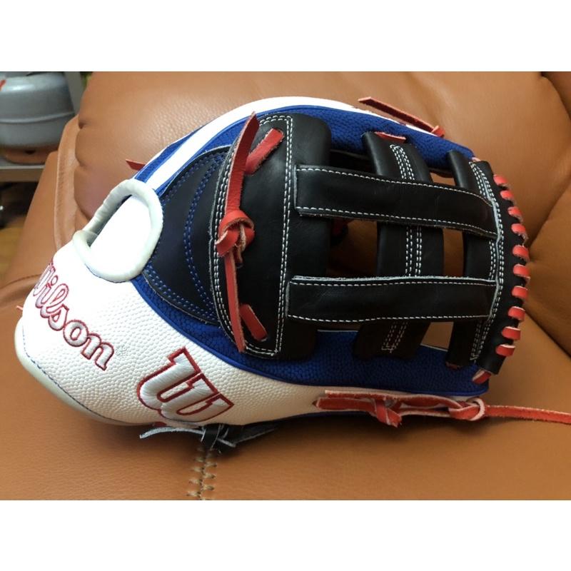 Wilson a2k MB50