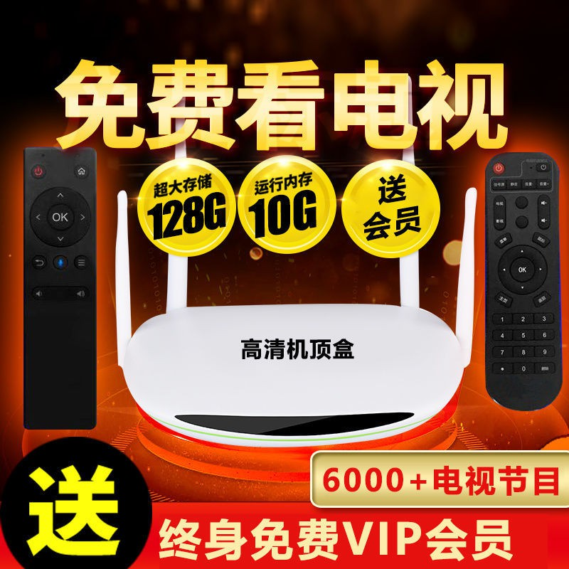 【正品現貨快發】小米你電視盒子網絡機頂盒4K高清8G+64G全網通wifi無線家用破解版