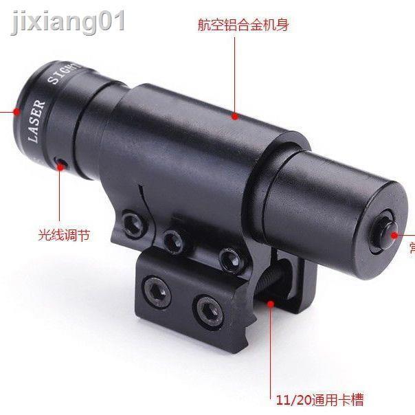 ✨激光 迷你紅外線綠外線彈弓瞄準器激光瞄準器信號燈指示燈金屬可調瞄準器紅外線燈紅外線 紅外線筆 瞄準鏡 紅外線測距儀