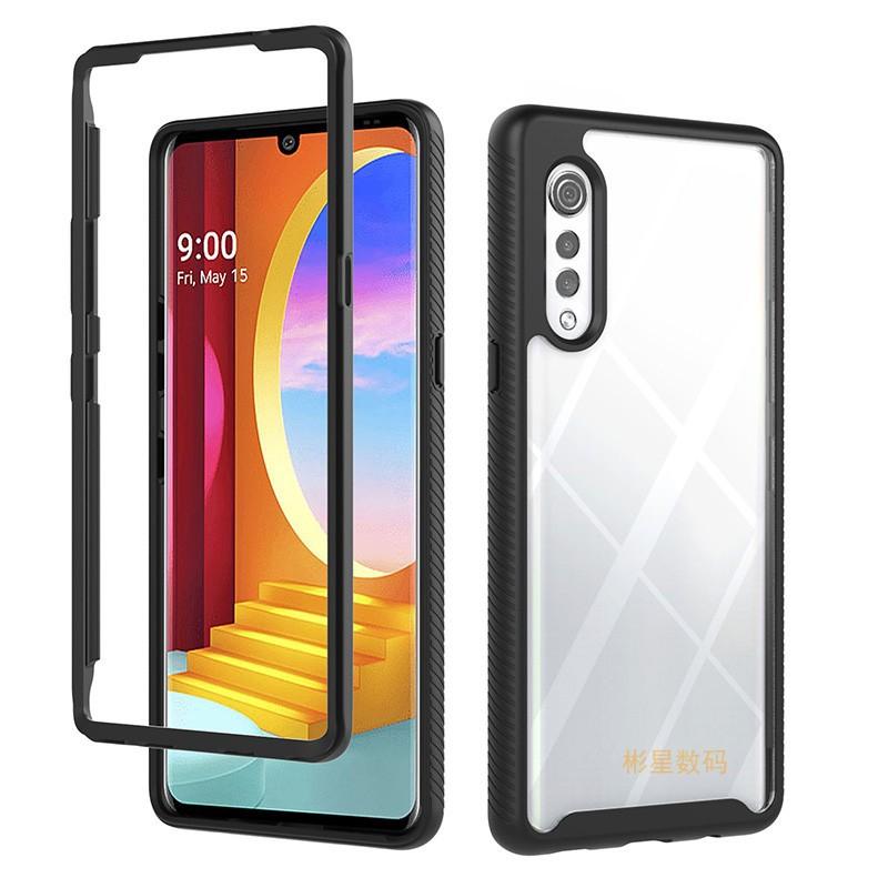 LG G9 Velvet手機殼360度前後全包透明軟殼Velvet 5G防摔Stylo 6