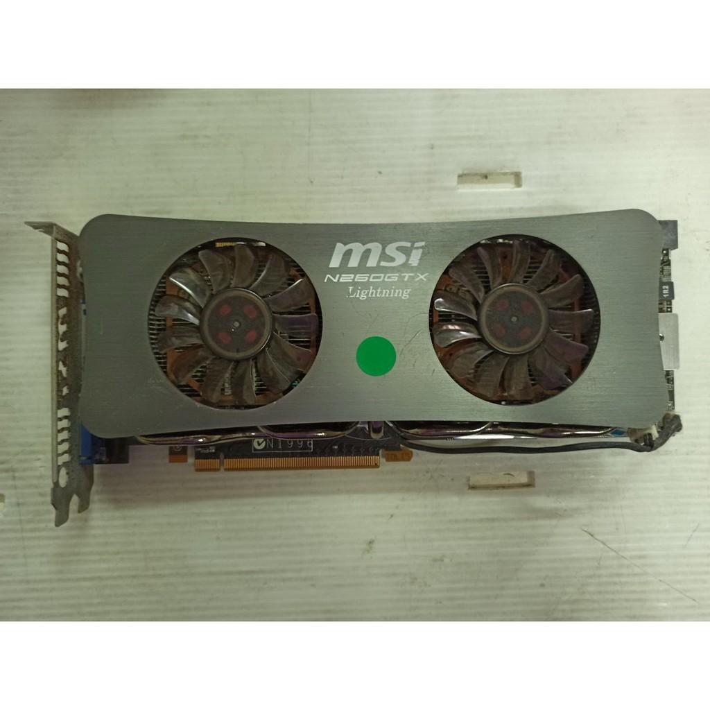 81@微星 MSI N260GTX Lightning Black Edition 軍規級 顯示卡<二手良品>