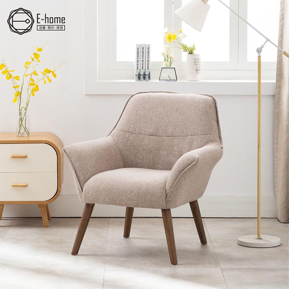 摩根現代布面休閒椅 二色可選 | 美規設計傢俱