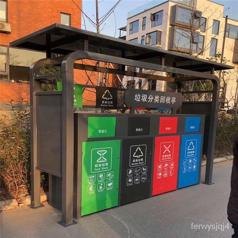 現貨廚餘新款科陽輪子小區街道塑料桶醫療廢物30L垃圾分類亭回收箱