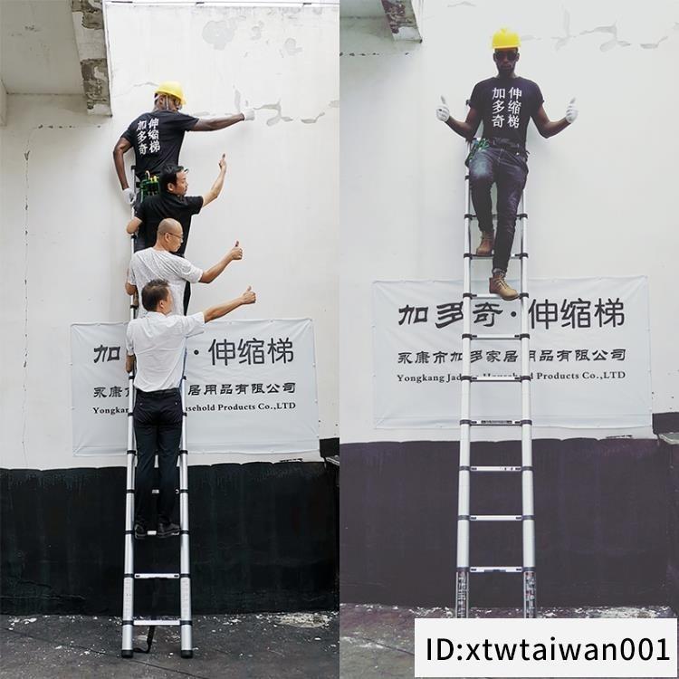 【免運】梯子 加多奇鋁合金梯子加厚伸縮梯家用折疊梯直梯宿舍升降梯扶梯工程梯