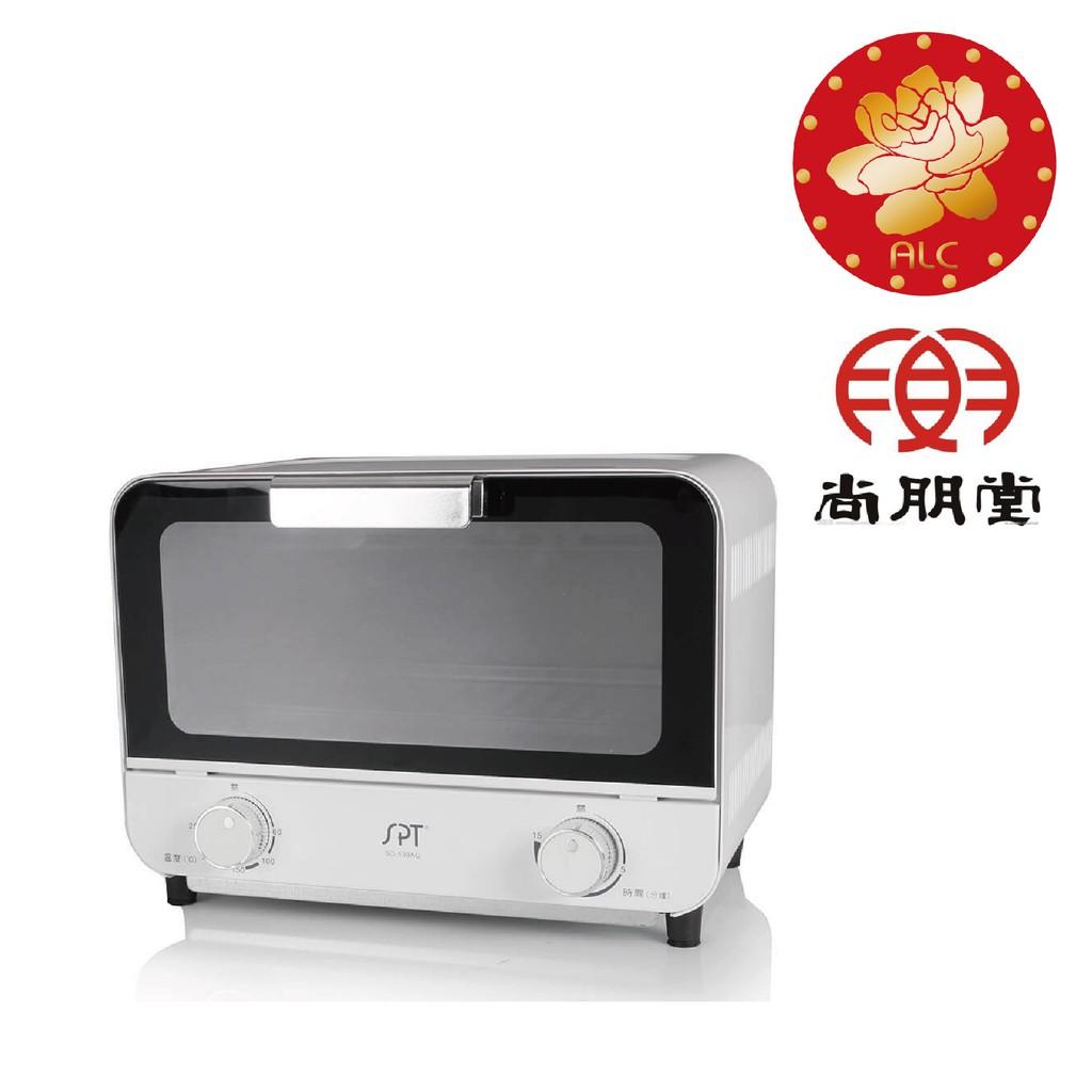 尚朋堂 SO-539AG 9L雙旋鈕大功率電烤箱