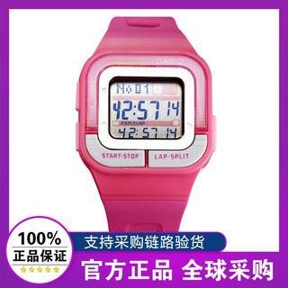 台灣熱銷卡西歐CASIO手表女表 防水女士電子表慢跑時尚運動女表SDB-100-4A