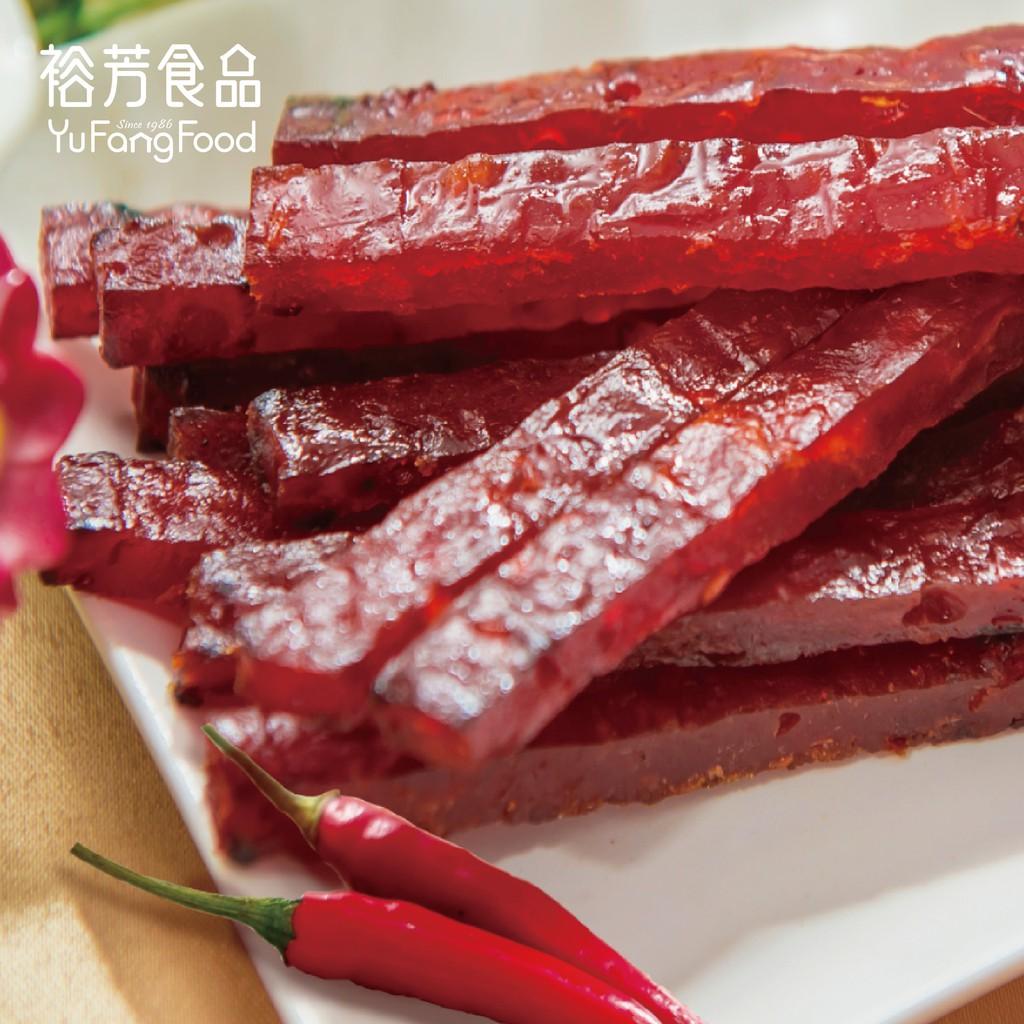 《裕芳食品》辣金條肉乾(買二送一)