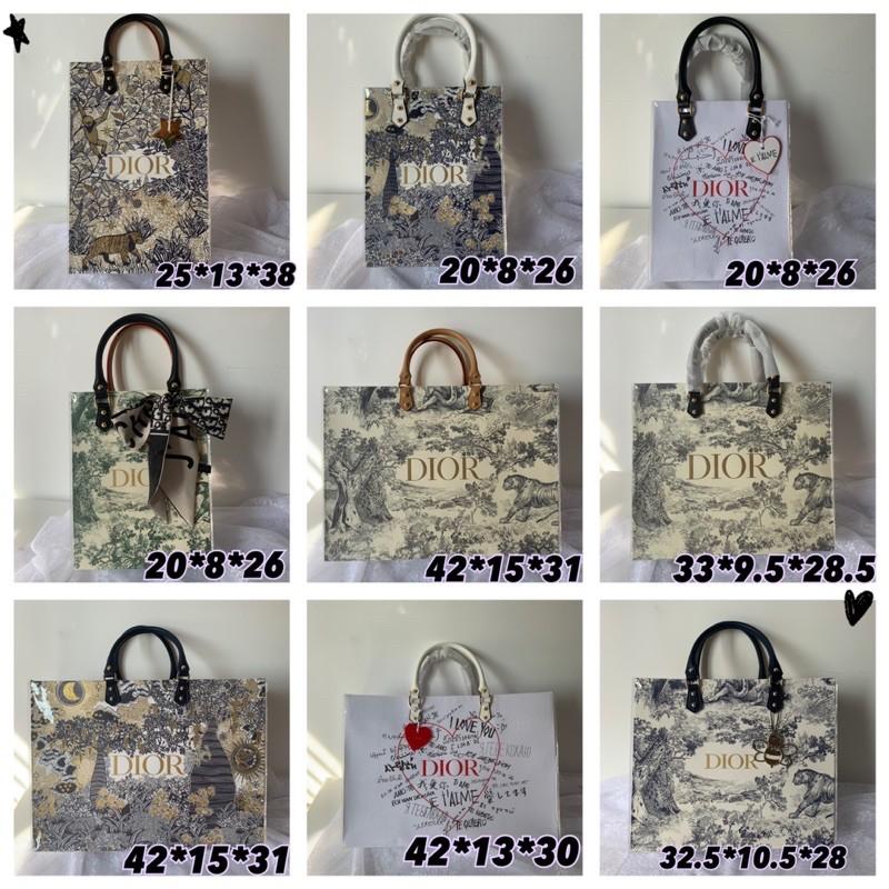 Dior專區 紙袋包改造 紙袋包 DIOR紙袋