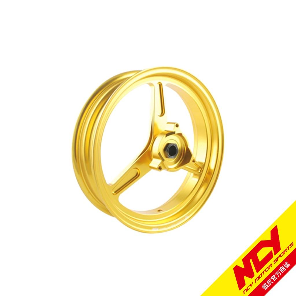 【NCY】四代勁戰 ESA12鍛造鋁鋼圈 後碟