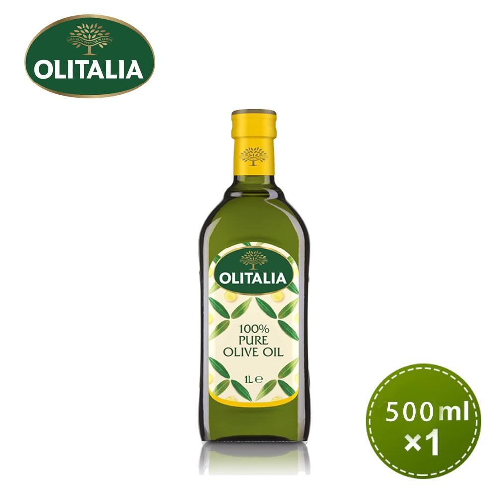 【奧利塔】olitalia純橄欖油500ml ( A230009)食用油 料理調味油 義大利橄欖油