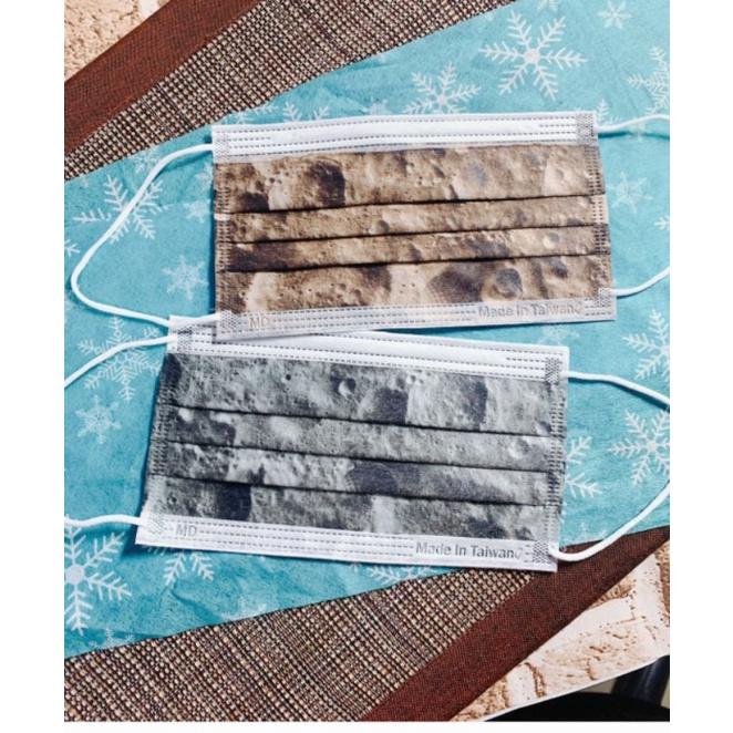 """💗現貨💗""""榮創""""醫療防護口罩(成人用),款式:隕石咖啡/隕石灰,50入盒裝,MD雙鋼印,台灣製造"""