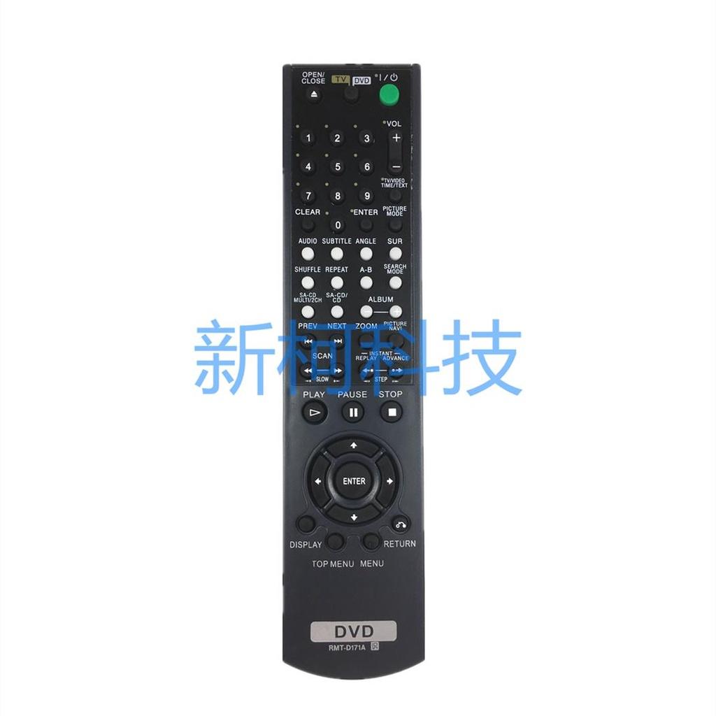 索尼DVD遙控器RMT-D171A DVP-NC675 DVP-NC80 DVP-NC875 DVPNS3054319