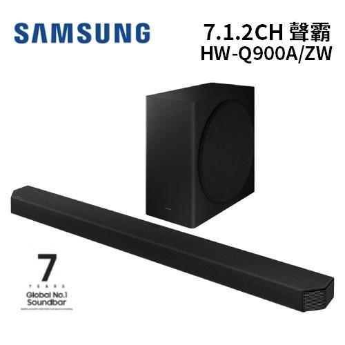 Samsung 三星 HW-Q900A/ Q900A 聲霸 Soundbar (聊聊可議) 7.1.2 聲道 內附壁掛架