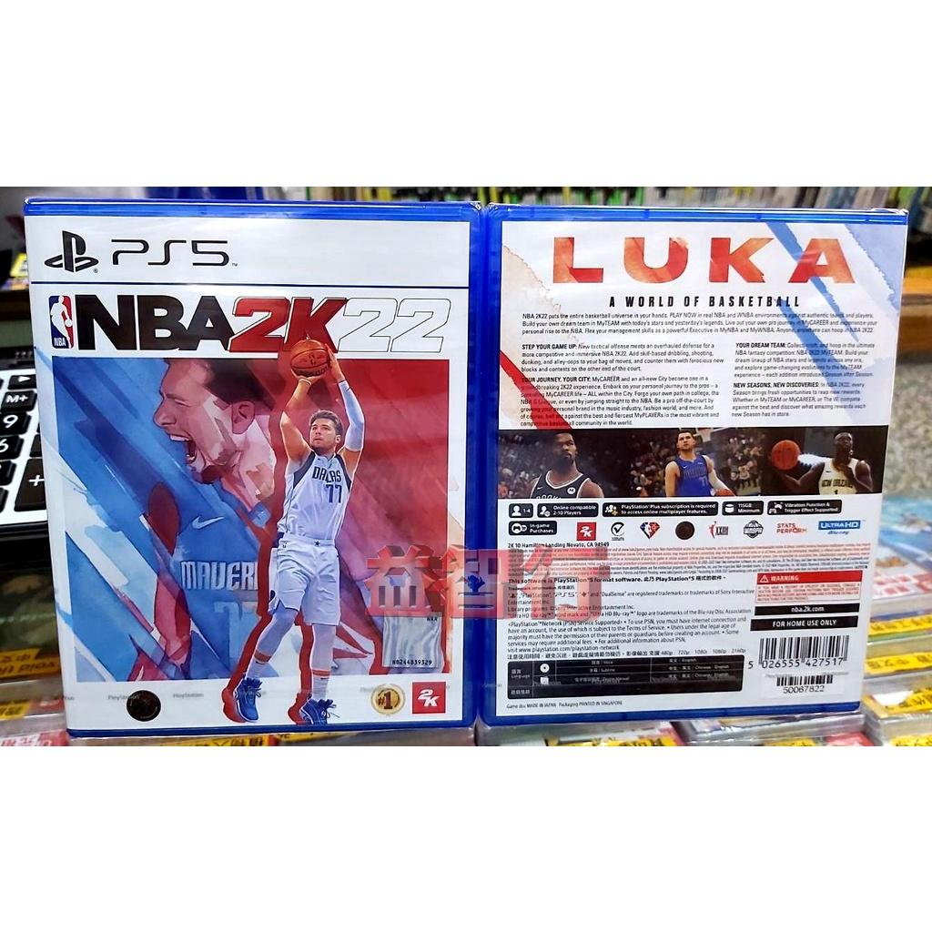 『台南益智』PS5 NBA 2K22中文版 附特典 現貨免等