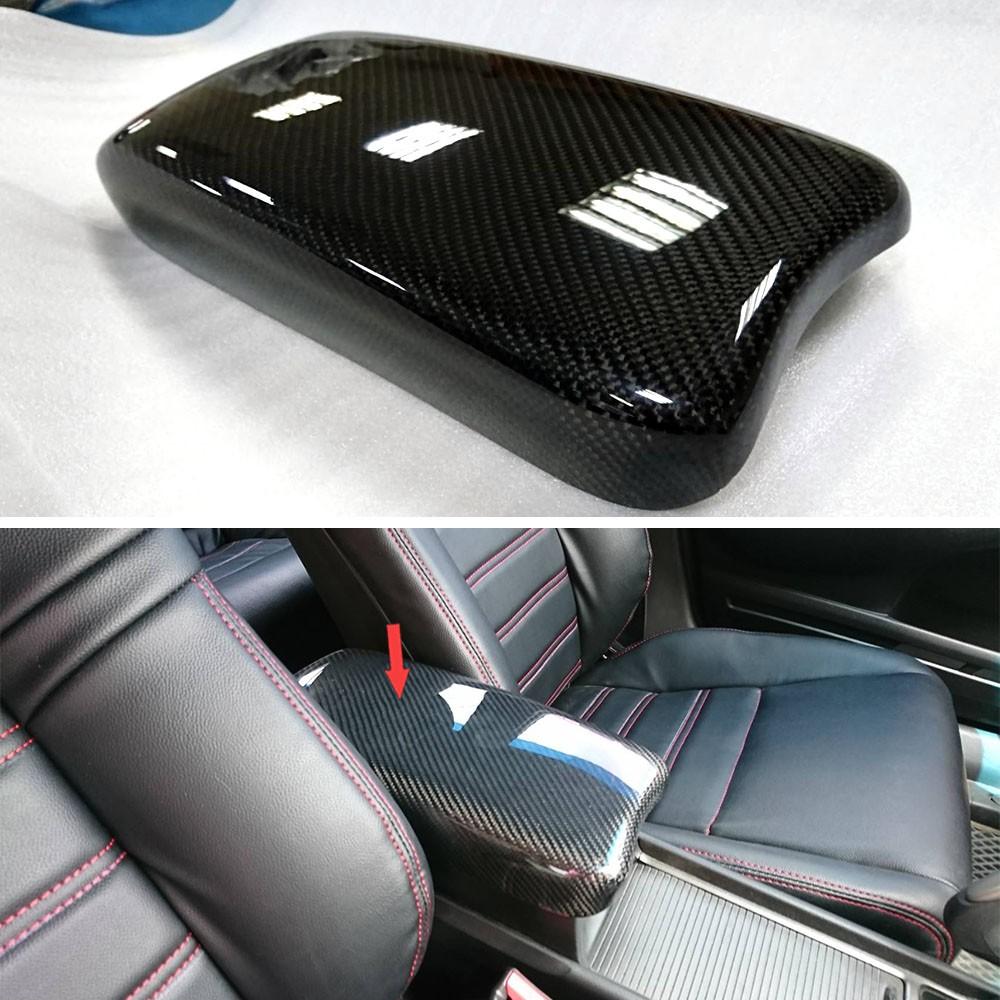 Honda 本田 Civic 8th 喜美8代 中央扶手卡夢蓋 碳纖維材質 Carbon