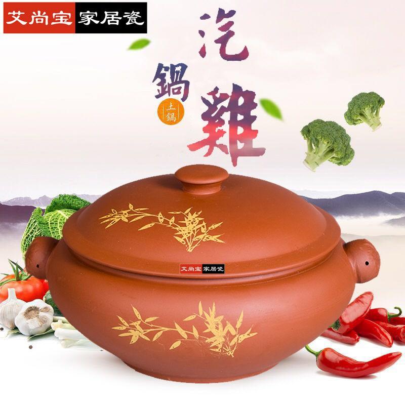 (砂鍋)(湯煲)云南紫陶汽鍋雞氣鍋家用蒸汽鍋紫砂鍋建水小汽鍋陶瓷隔水燉燉盅大