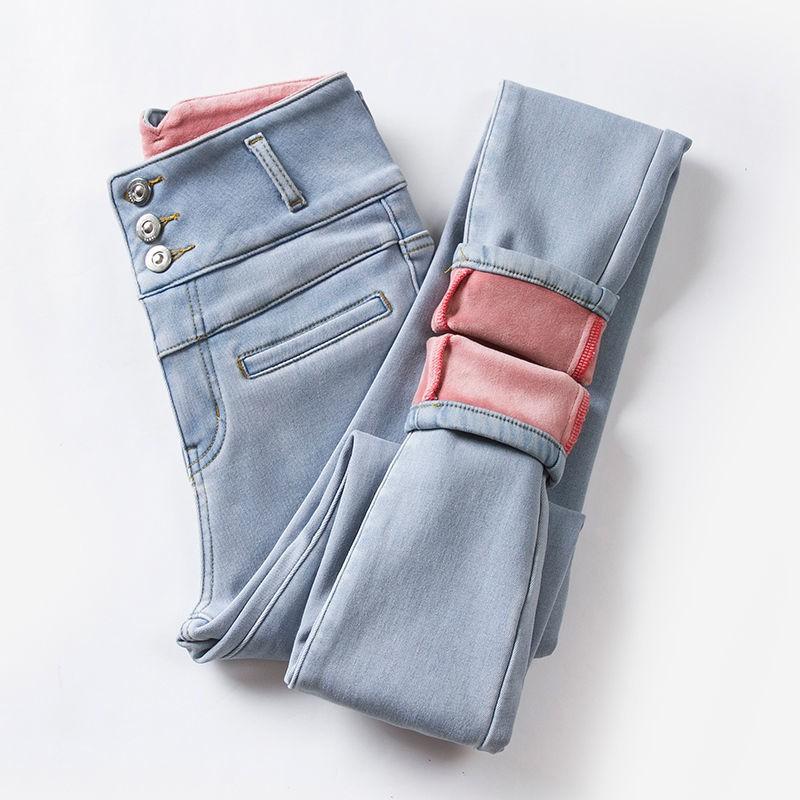 ▤现款网红爆卖 加絨牛仔褲女高腰大碼百搭顯瘦鉛筆褲韓版新款ins彈力緊身小腳褲