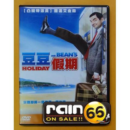⊕Rain65⊕正版DVD【豆豆假期/Mr.Bean's Holiday】-豆豆先生-羅溫艾金森
