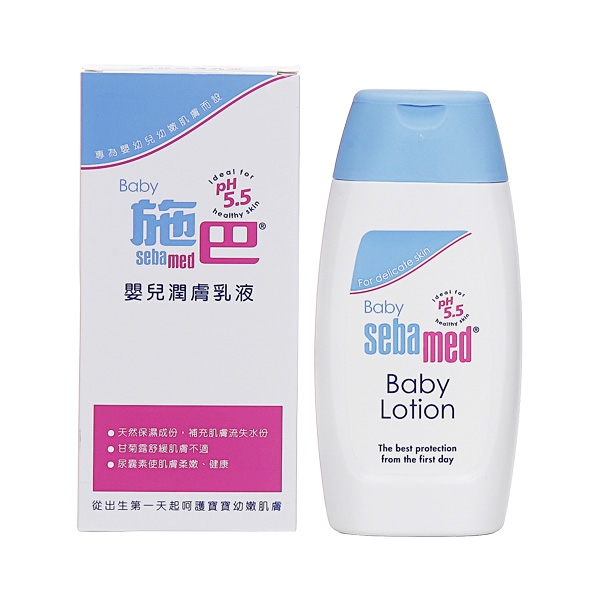 Seba med施巴 嬰兒潤膚乳液(200ml)PH5.5【小三美日】D122490