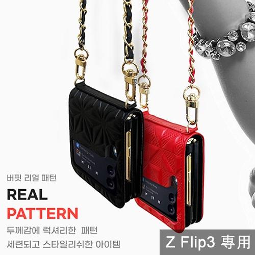 韓國 B2M 立體紋路 手提式皮套 手機殼 硬框固定│Galaxy Z Flip3│z9774