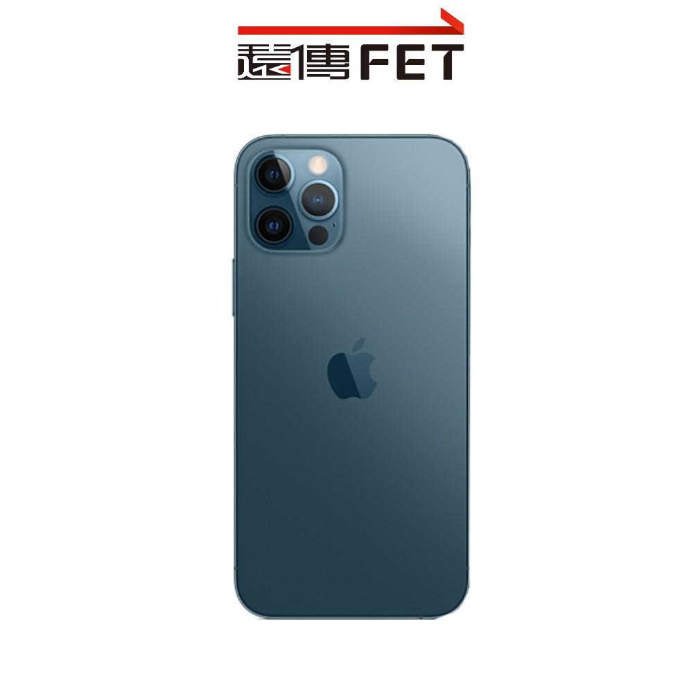 iPhone 12 Pro 256G 5G999 60GB 30個月 送$600折扣碼 含預繳$1800