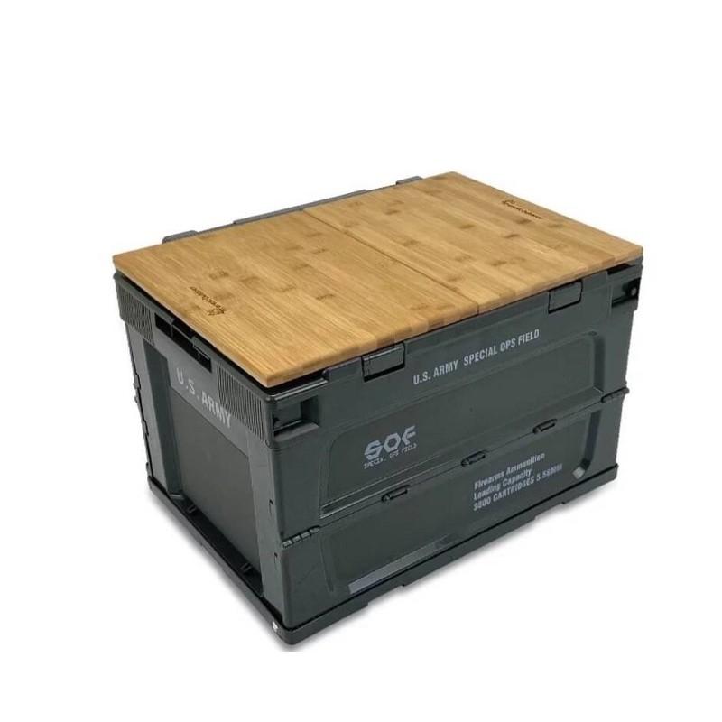 SOF限定版 軍事風折疊側開收納箱 50L /軍綠-沙色