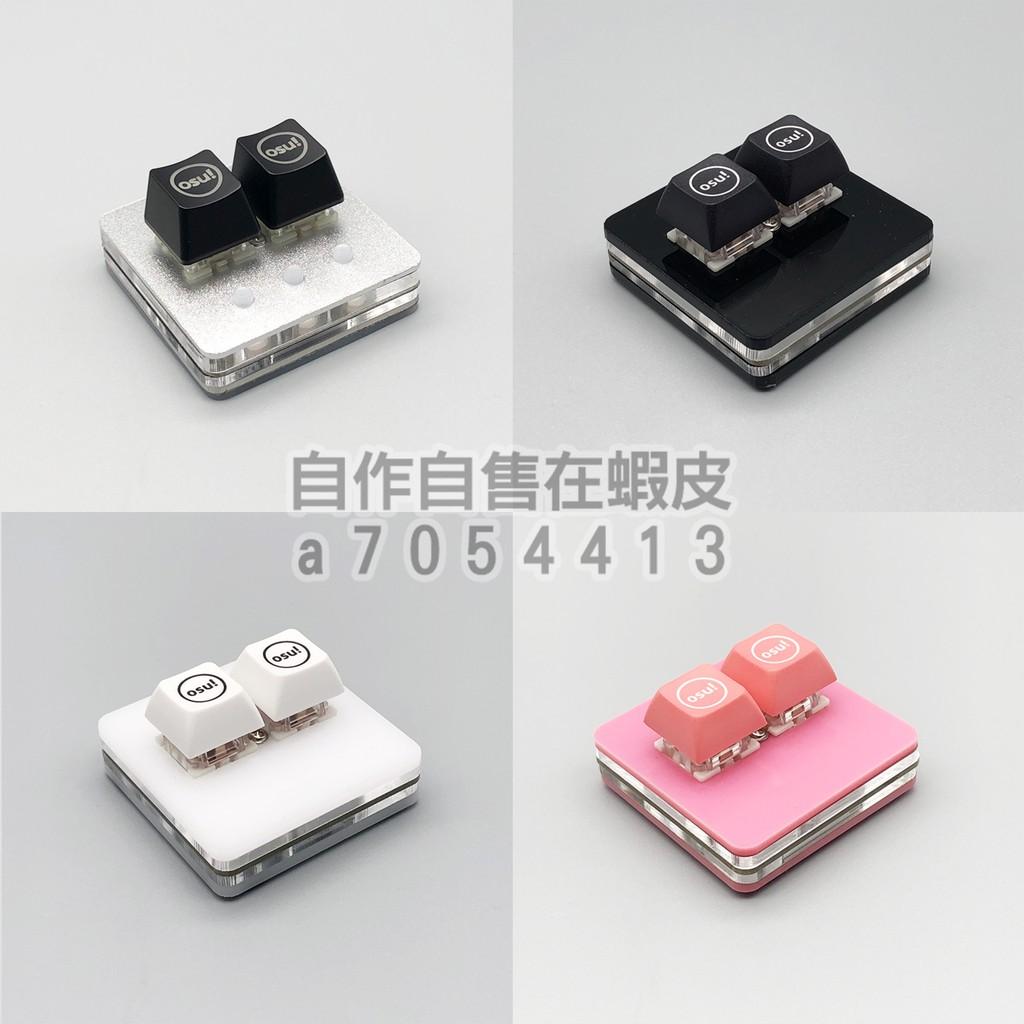 自作自售|PBT/ABS 材質個性風格機械鍵盤用鍵帽 - OSU!鍵帽  XDA/不透光 OEM R4/透光