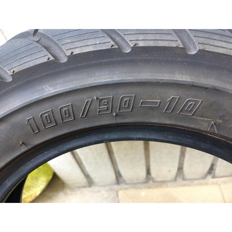 10吋 125機車輪胎