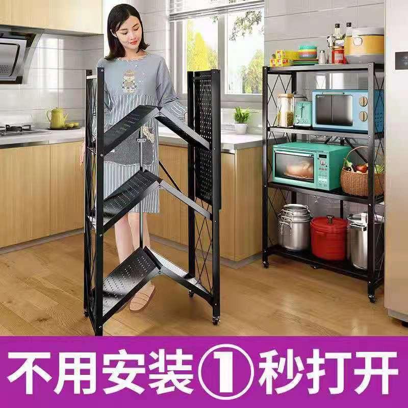 【促銷價】免安裝廚房折疊置物架多層落地式整理架小推車微波爐烤箱架收納架
