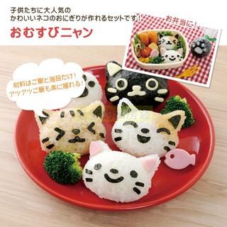 日本進口 Arnest 貓咪 小貓 貓 貓腳印 飯糰 飯團 壽司 米飯 壓模 模具 模型 飯模 押模 ㊣老爹正品㊣ 台中市