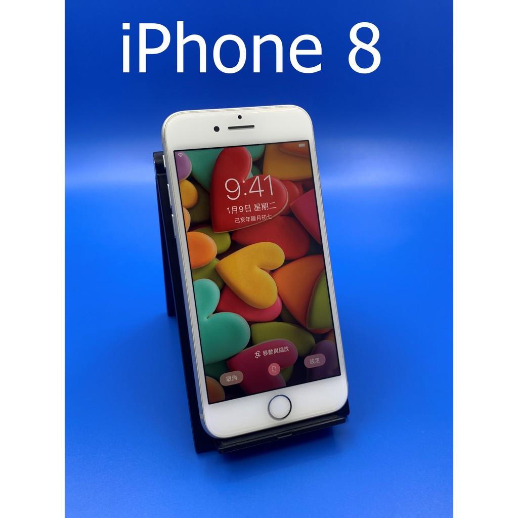 i8*手機航*Apple iphone8 iPhone 8 64G 二手 中古