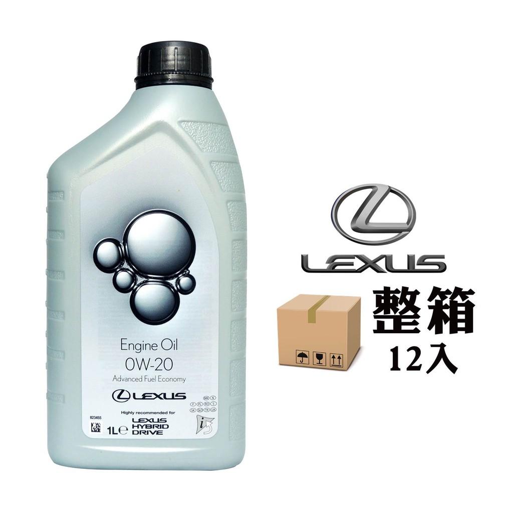 凌志 Lexus LGMO 0W20 節能全合成機油 原廠機油【整箱12入】