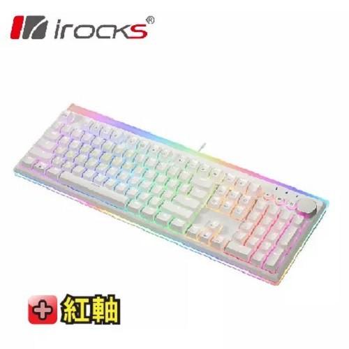 艾芮克i-rocks K71M 機械式鍵盤-紅軸中文/PBT二色成形/RGB背光