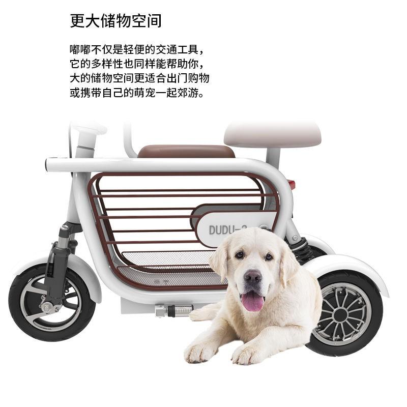 【台灣現貨】一迪迷你親子電動車折疊小型女款代步車學生成人三輪電動滑板車