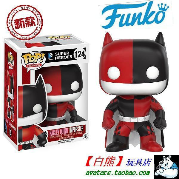正品 FUNKO POP DC 蝙蝠俠 Batman 偽裝系列 Harley Quinn 小丑女