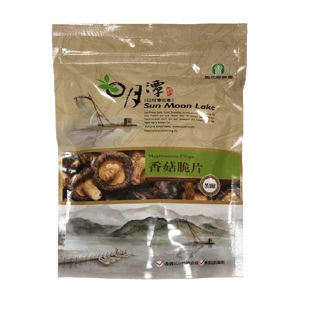 【魚池鄉農會】香菇脆片(黑胡椒) 90公克/包-台灣農漁會精選